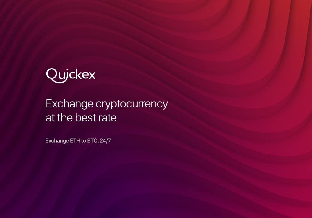 Quickex-Press-Release
